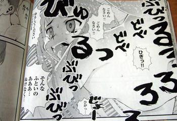 2008-11-21-518.jpg