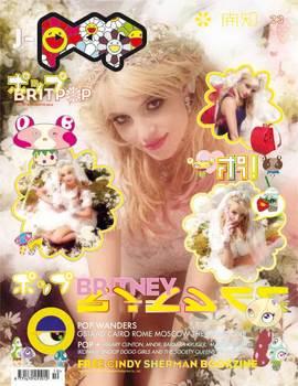 POP-Cover-1.jpg